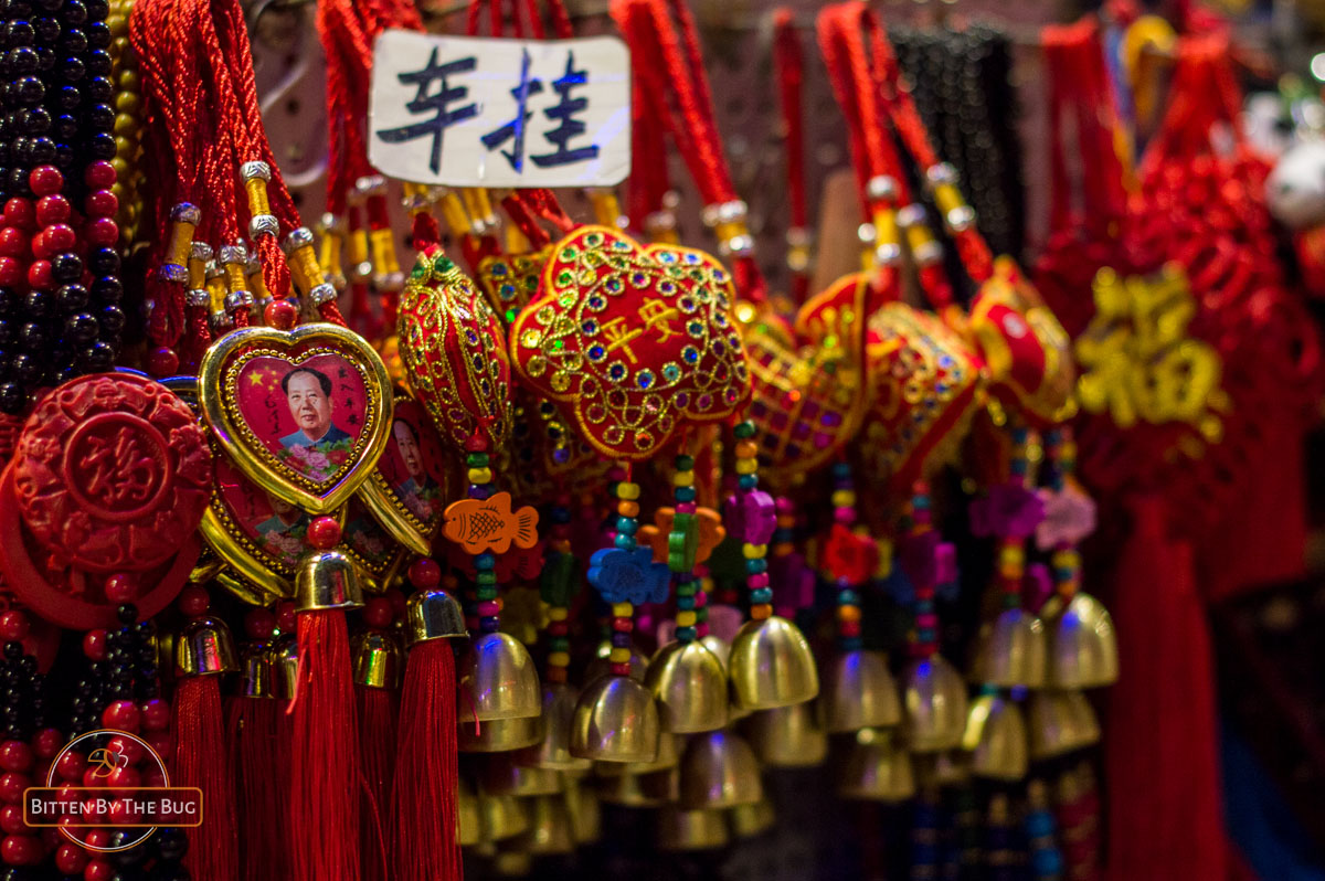 Chinese souvenirs